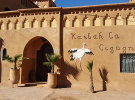 Hotel Photo: Kasbah La Cigogne