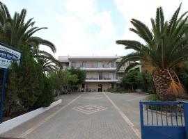 Hotel photo: George Chrysa Apartments Kandia