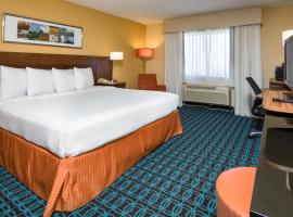 A picture of the hotel: Fairfield Inn & Suites Jacksonville Airport