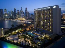 Hotel near सिंगापुर