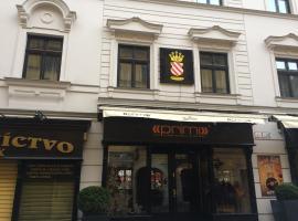 Hotel near Братислава