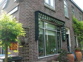 A picture of the hotel: B&B Rentmeester