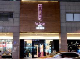 Hotel near Taoyuan