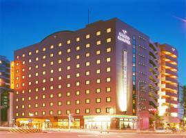 Hotel photo: Nagoya B's Hotel