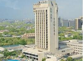 Hotel photo: Avari Tower Karachi