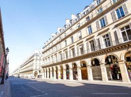 A picture of the hotel: Villa du Louvre