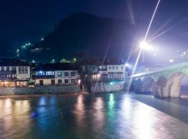 A picture of the hotel: Hotel Konak Konjic