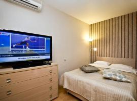 Hotel Photo: Apartment Mendeleeva