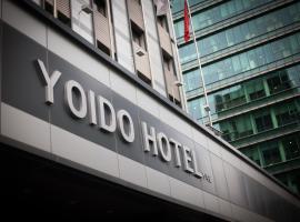 Hotel Photo: Yoido(Yeouido) Hotel