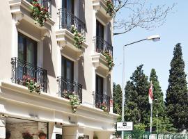 Фотографія готелю: Belle Maison Hotel&Residence