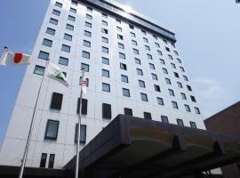 Hotel photo: Toyama Daiichi Hotel