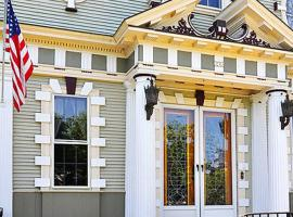 Hotel Photo: Edgewood Manor Inn Bed and Breakfast