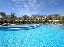 Hotel photo: Sunrise Montemare Resort (Adults Only)
