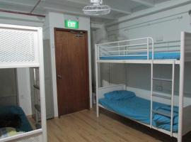 Hotel photo: MKS Backpackers Hostel - Campbell Lane