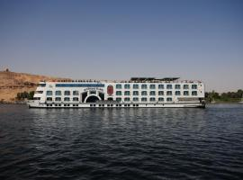 Hotel photo: M/S Royal Ruby - 04 & 07 Nights each Monday from Luxor - 03 Nights each Friday from Aswan