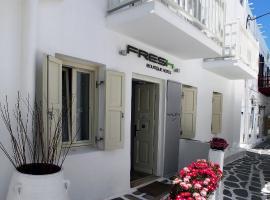 Hotel near ミコノス島