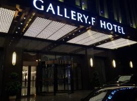Hotel photo: Gallery F Hotel