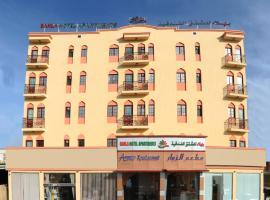Hotel near Bahla