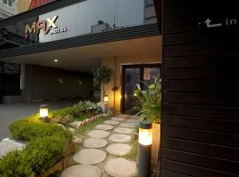 Hotel Foto: Max Motel - Sasang