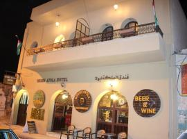 Hotel photo: Queen Ayola Hotel