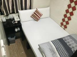 Hotel Photo: Prestige Guesthouse