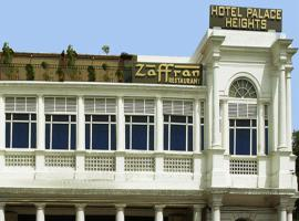 Hotel Photo: Hotel Palace Heights