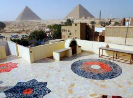 A picture of the hotel: Pyramids Loft Homestay