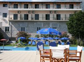 Hotel photo: Hotel Belle Vue