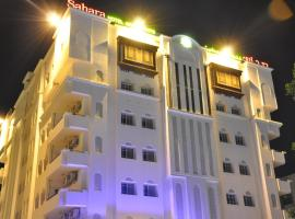 Hotel photo: Sahara Hotel Apartments