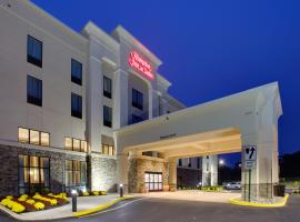 Hotel Photo: Hampton Inn & Suites Philadelphia/Bensalem