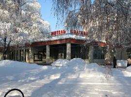 A picture of the hotel: Motel Poltava