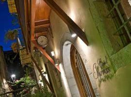 Hotel photo: Ionas Boutique Hotel