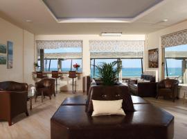 Photo de l'hôtel: Kronos Hotel