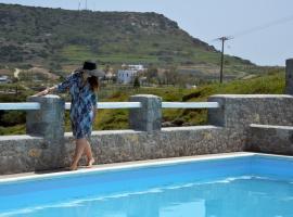 Zdjęcie hotelu: Hotel Glaronissia Rooms & Suites
