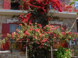 Hotel photo: Apartment Dionysos