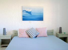 Hotel photo: Aegialis Studios & Rooms