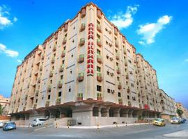 Hotel fotoğraf: Rose Al Hamra روز الحمراء