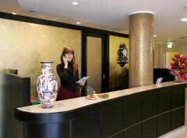 Hotel photo: Hotel 5 Vie