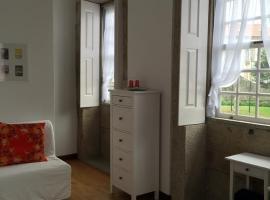מלון צילום: Alojamento Fonte da Vila
