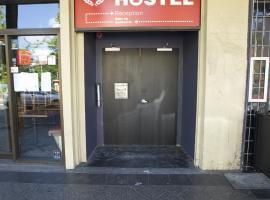 Hotel near אוסטרליה