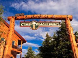 Hotel photo: Cowboy Village Resort