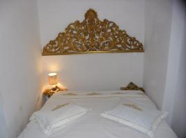 A picture of the hotel: Maison Medina