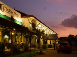 Hotel photo: The Rise Resort Sukhothai Historical Park