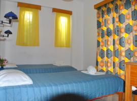 Hotel photo: Stergia 2