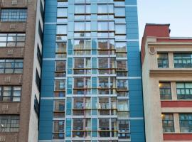 Hotel Foto: Courtyard by Marriott New York Manhattan / Soho