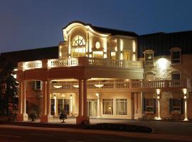 酒店照片: Chateau Louis Hotel & Conference Centre