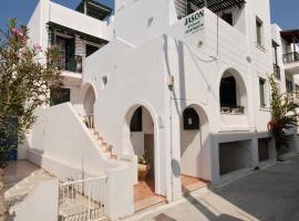 Hotel Photo: Jason Studios & Apartments