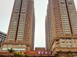 A picture of the hotel: Shenzhen The Bauhinia Hotel, Mix City Shopping Center