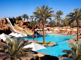 Hotel photo: Sentido Reef Oasis Senses Aqua Park Resort