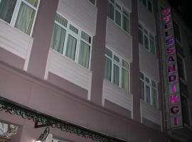 Hotel near סמסון